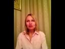 Отзыв о программе Суггестивная психология: гипноз и гипнотерапия