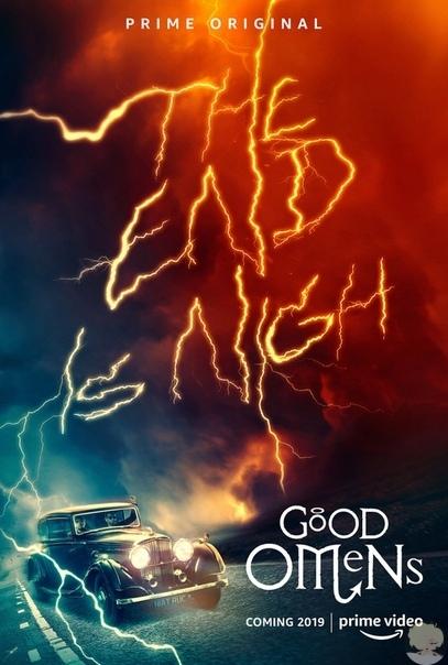 Постеры и кадры из мини-сериала «Благие знамения» (Good Omens) по мотивам одноименного романа Терри Пратчетта и Нила Геймана.