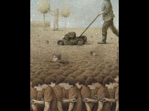 Фабрика рабов. Как ломают мировоззрение.