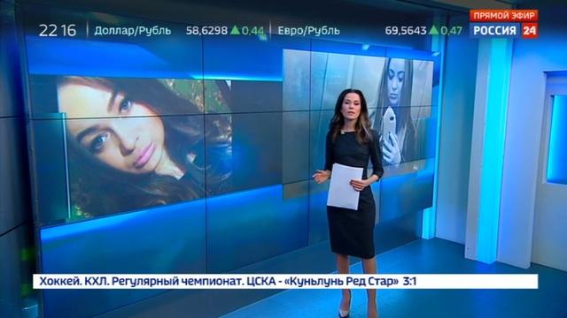 Новости на Россия 24 • Сити-менеджер Советска собирается отсудить 400 тысяч за личное фото в соцсети