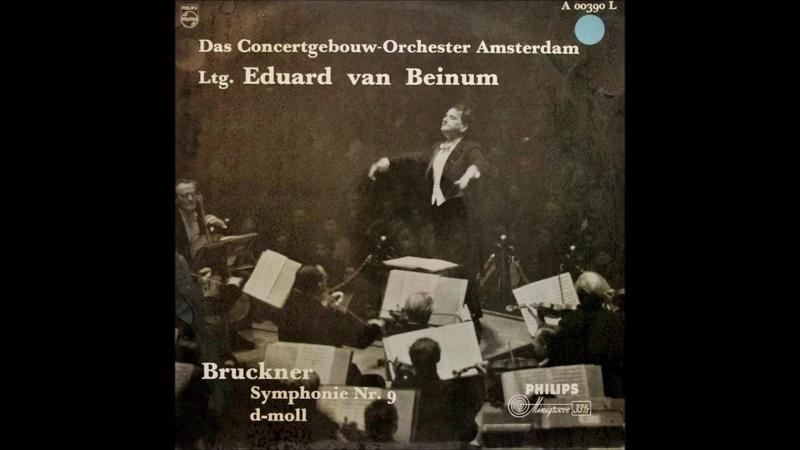 Bruckner Symphony No 9 Eduard van Beinum