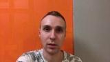 Отзыв Виктора Красноперова на проект Ильи Трикси - 300к1