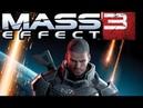Запись стрима Mass effect 3 часть 1