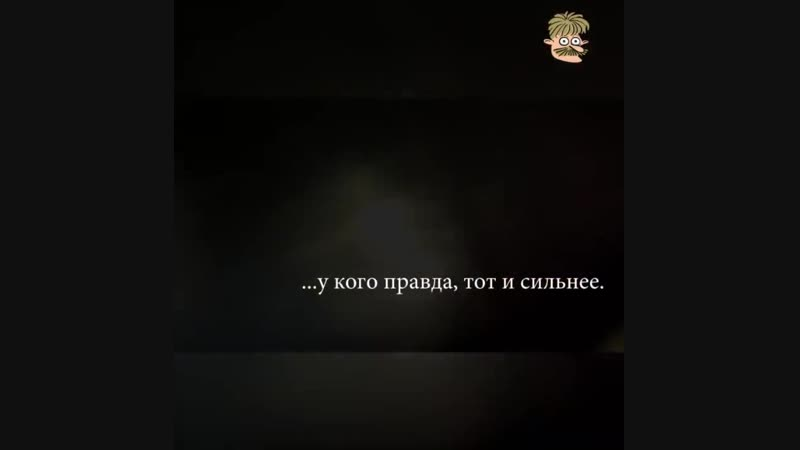 Усы Пескова - Сила в правде