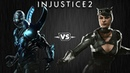 Injustice 2 - Синий Жук против Женщины-Кошки - Intros Clashes (rus)