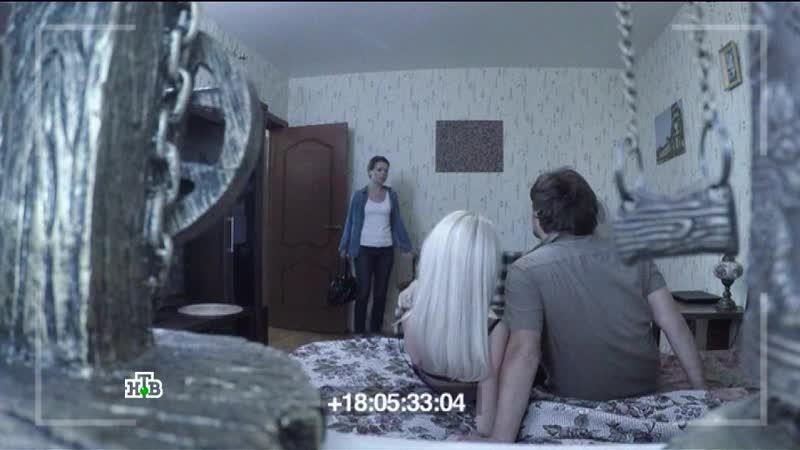 Сериал Агентство скрытых камер, сезон 2, серия Наказание страхом, 2017 год.