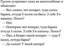 Александр Челбаев фото #17
