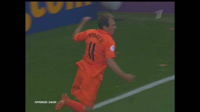 ЧМ - 2006. Групповой этап. Сербия и Черногория - Нидерланды. 0 : 1.