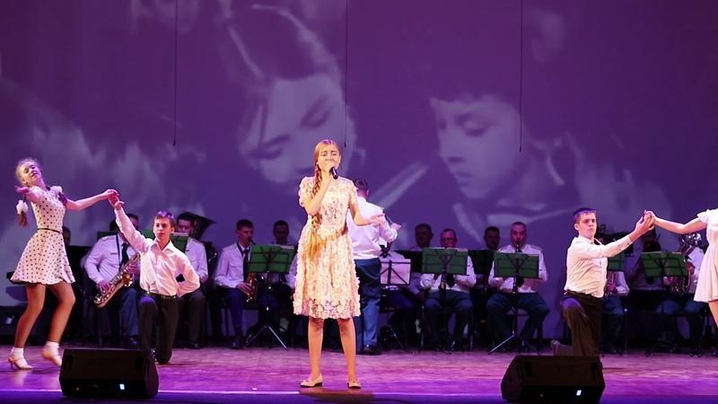 Софья Фисенко и оркестр Росгвардии г ТУЛА