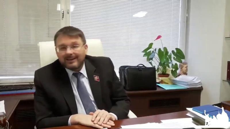 Пересмотр приватизации. Национализация промышленных объектов на территории России Евгений Фёдоров