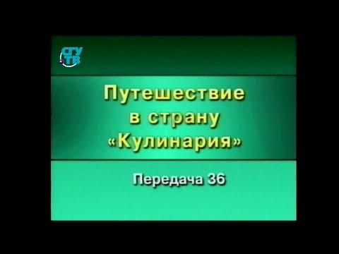 36 Российская кухня от пудинга макарон желе мороженого и кофе Часть 1 история кухня кулинария еда пища питание