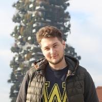 Ярослав Емельянов