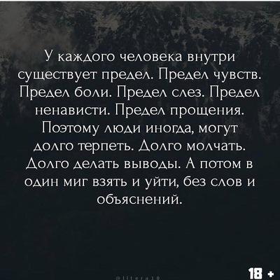 Сабина Гасанова