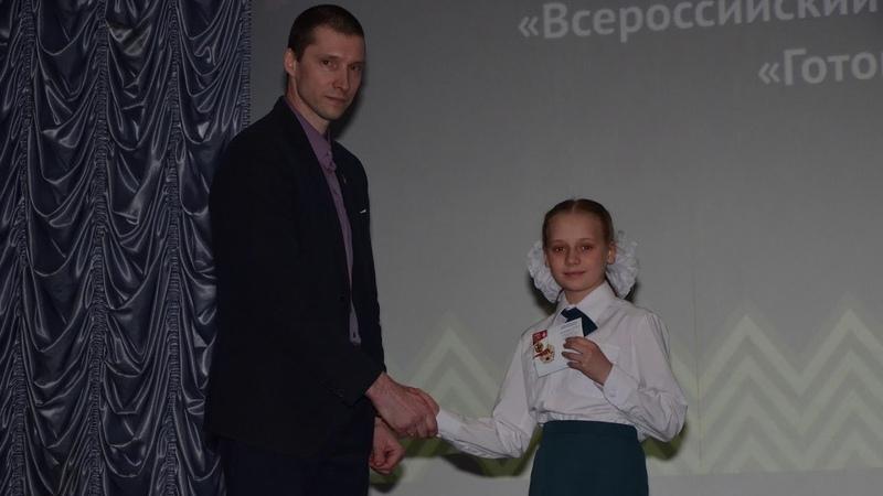 Награждение знаком ГТО в РЦД МИР