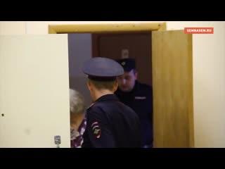 Заседание суда по делу экс-главы Марий Эл Леонида Маркелова