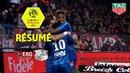 Лига 1. 17 тур. Генгам - Амьен Обзор матча