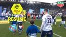 Лига 1. 17 тур. Страсбур - Кан (Обзор матча)