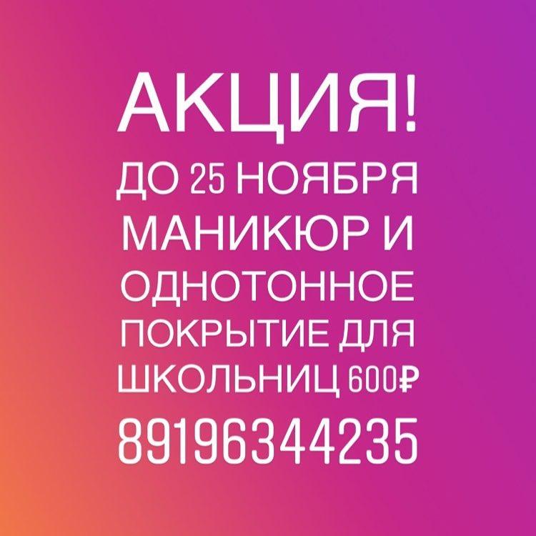 Юля Капралова   Альметьевск
