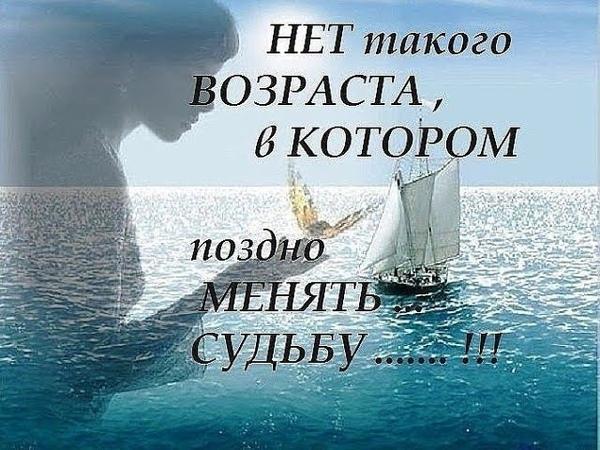ПСИХОЛОГИЯ и ЗДОРОВЬЕ! От Елены Панченко компания Аврора
