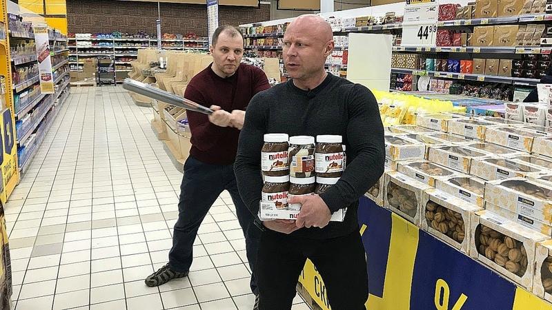 Что съесть, чтобы ПОХУДЕТЬ Выбираем Правильные продукты и КОШМАРИМ супермаркет ЧАСТЬ-1
