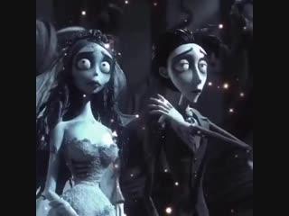 Труп Невесты Вайн/Corpse Bride vine