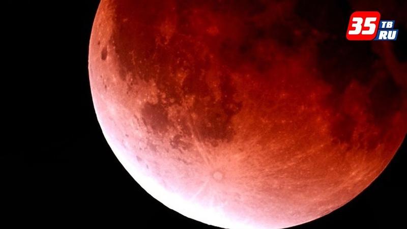 21 января вологжане смогут наблюдать последнее в России полное лунное затмение