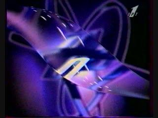 [staroetv.su] Спокойной ночи, малыши! (ОРТ, 27.12.1996)