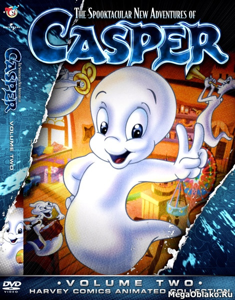 Каспер, который живёт под крышей (1-4 сезоны: 1-52 серия из 52) / The Spooktacular New Adventures of Casper (1996-1998/DVB/SATRip)