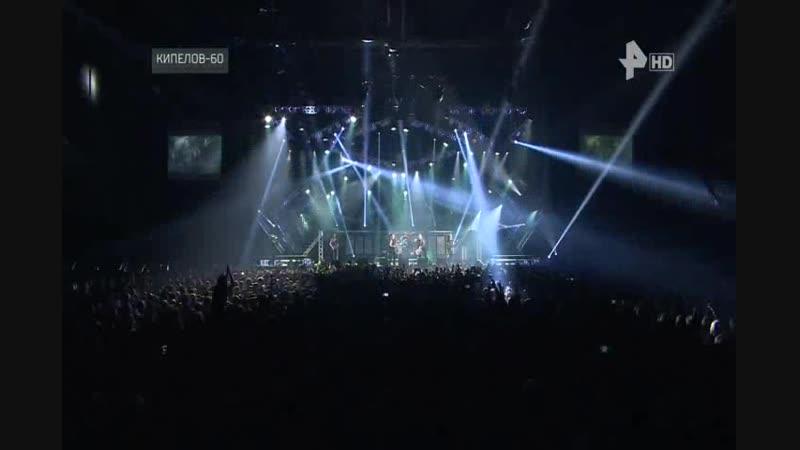 Рок-концерт Кипелов - 60 [РЕН ТВ HD]