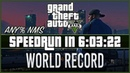 GTA V Speedrun World Record - Any% NMS - 6:03:22 (GDQ Submission)