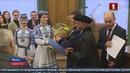 В БГУ Председателю Палаты представителей Египта вручили диплом «Почетный профессор»