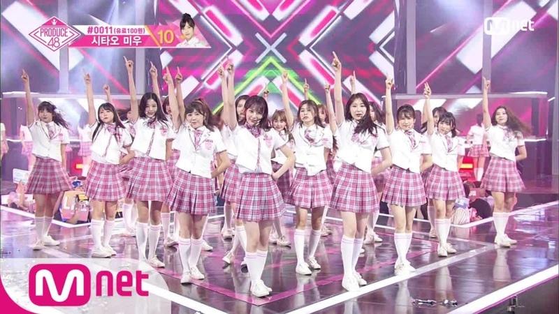 [ENG sub] PRODUCE48 [단독최종회] 다시 만난 소녀들<내꺼야> FINAL ver. 180831 EP.12