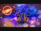 Ишимский Jazz-ballet | ИНДИЯ