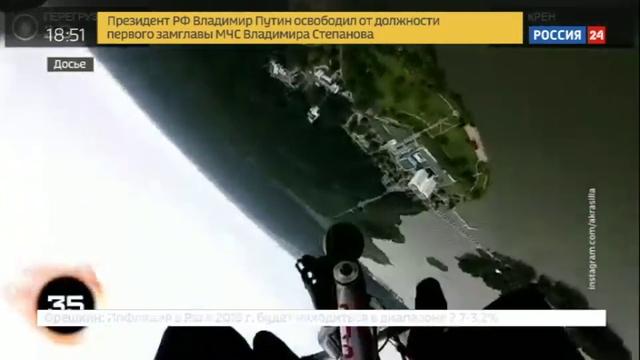 Новости на Россия 24 • Я есть Грут пронзенный бревном парапланерист снова рвется в бой