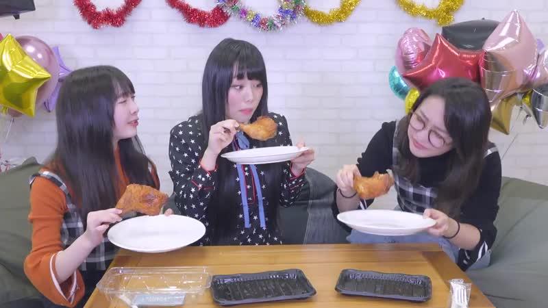 Hirota Aika【ドミノピザ】初対面でもパーティーしちゃえば絶対仲良くなれる説【まこみな】