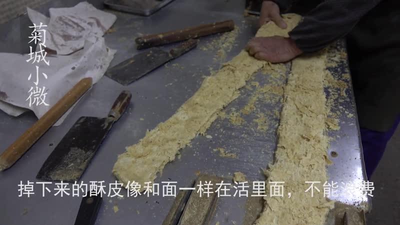 Самое Вкусное, что Подарили Предки (25) ✌🏻 ''Цзуй МэйВэй дэ ГэйЛэ ЦзуСянь''。 Путешествие с дегустатором китайской кулинарии - Ю