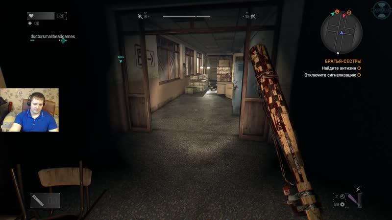 Школа, эпичная миссия Dying Light прохождение 47 » Freewka.com - Смотреть онлайн в хорощем качестве