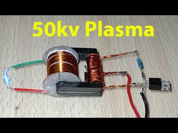 50kv High voltage plasma inverter from 3.7v