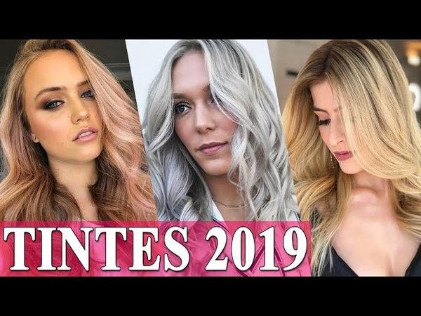 TINTES DE CABELLO DE MODA 2019 | QUE COLOR DE PELO ME QUEDAMUJER 2019| CORTES DE CABELLO TV