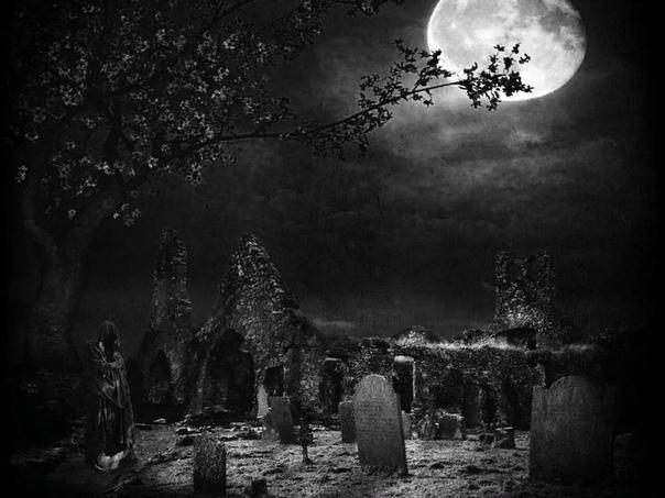 Страх перед кладбищем