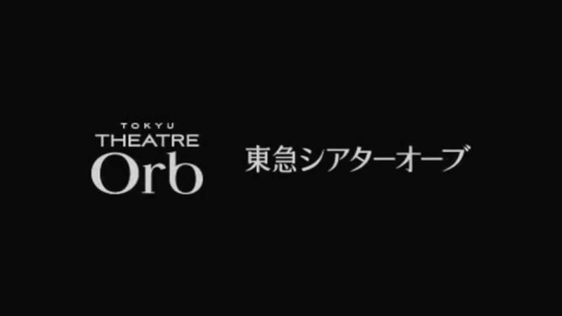 東急シアターオーブ『フレンチ・ミュージカル・コンサート2014』シリル 1