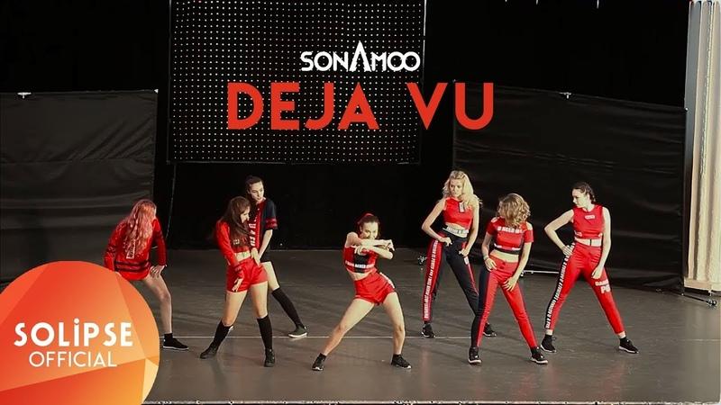 SOLIPSE SONAMOO 소나무 DejaVu DANCE COVER