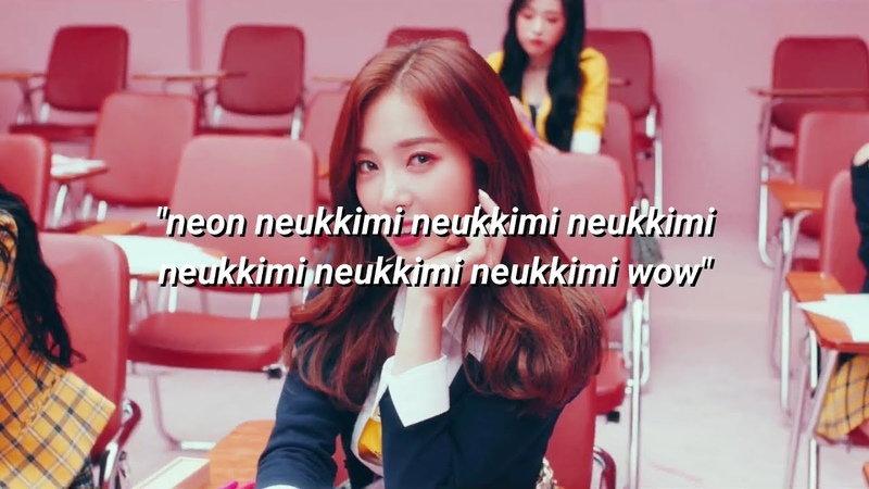 Neon neukkimi neukkimi neukkimi neukkimi neukkimi neukkimi wow - Yoon Chaekyung, APRIL (2018)
