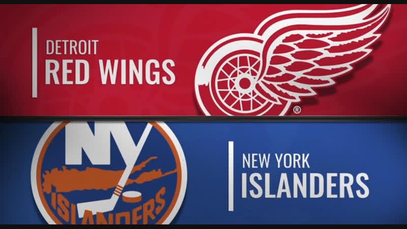 NHL Regular Season 2018-19 Detroit Red Wings-New York Islanders
