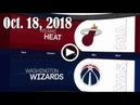 2018.10.18 NBA DAILY RECAP : MIA @ WAS