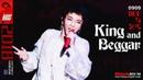 [ENG/JPN] King and Beggar (Fancam) || Hua Chenyu 20180909 Mars Concert 华晨宇 2018演唱会《国王与乞丐》@一饿就晕的米饭