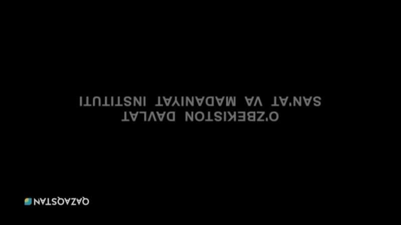 Бақыт іздеп_1382