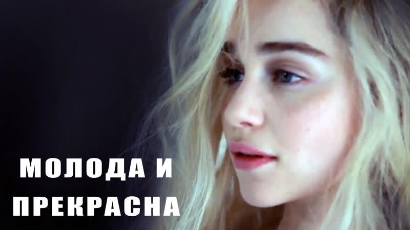 День рождения Эмилии Кларк