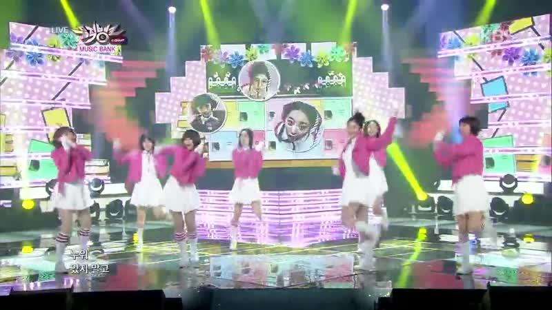 [HIT] 뮤직뱅크-칠학년일반(Year 7 Class 1) - 이별 파이팅(Yibyeol Fighting).20150102