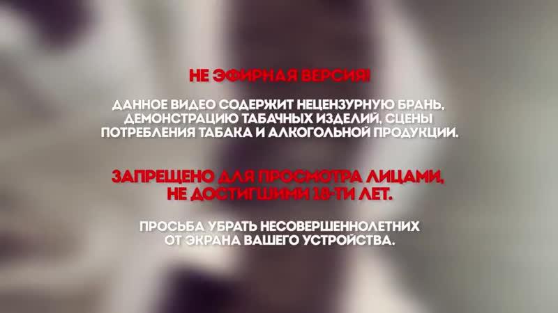 Пацанки. 3 сезон 4 выпуск. Полная версия без цензуры